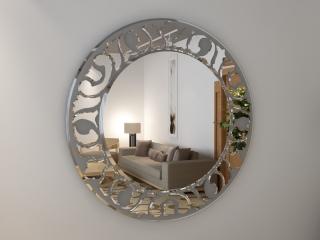 Зеркало Бевелс silver