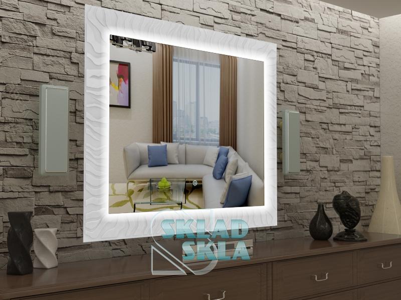 Дзеркало з LED підсвіткою ZEBRA