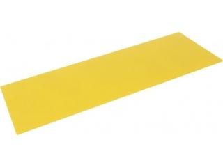 Полка стеклянная желтая прямоугольная